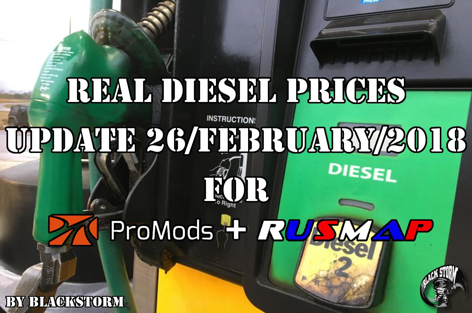 Real Diesel Prices Promods 2.26 & RusMap 1.8 (update 26-02-2018)