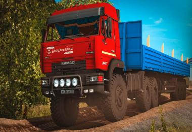 Off-Road Trailer v1.0 1.28.x-1.30.x