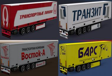 Real Russian Trailer Pack 1.30