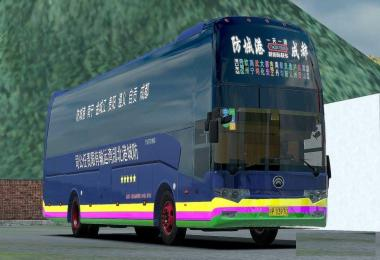 Yutong Bus ZK6146H v1.0