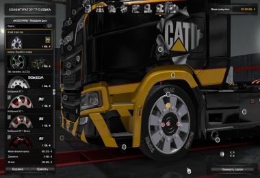 A large package of road, off-road and winter wheels v1.6