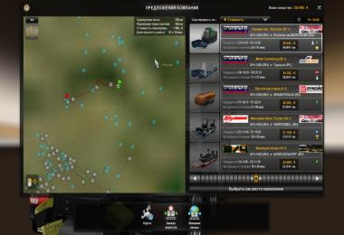 Heavy Cargo for RusMap & RoS v1.0