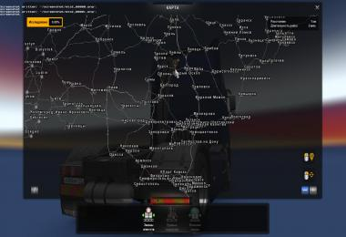 MAP EASTERN EXPRESS v10.9.1 Fixed 1.30.x