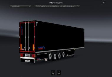 Schmitz Cargobull S.KO 4 axles Reefer Black v1.1
