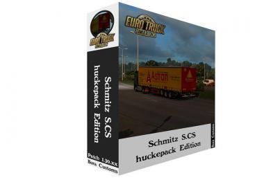 Schmitz Hupa Curtain 1.30