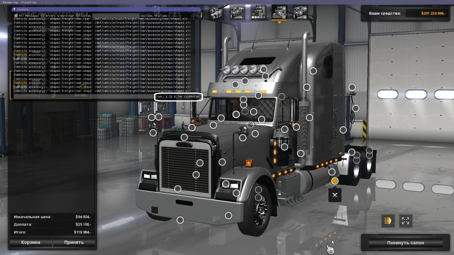 Freightliner Classic XL 1.31 v1.0