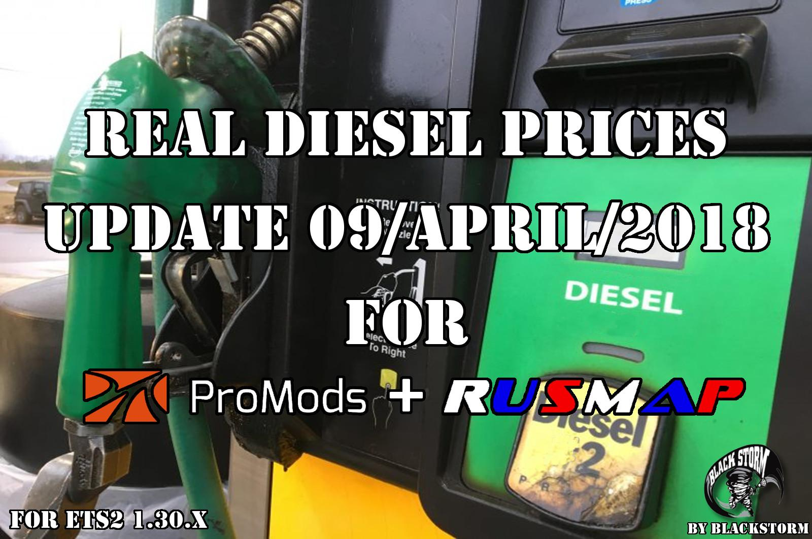 Real Diesel Prices for Promods Map 2.26 & RusMap 1.8 (updated 09/04/2018)