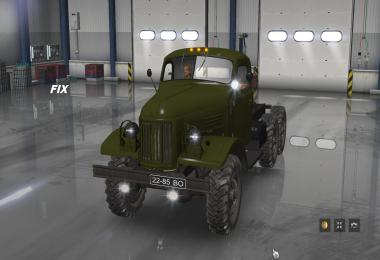 Fix for ZIL 157 v1.0