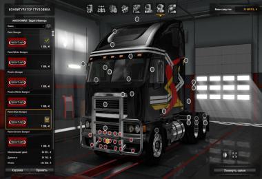 Freightliner Argosy v2.3.2 upd 25.04.18 1.31