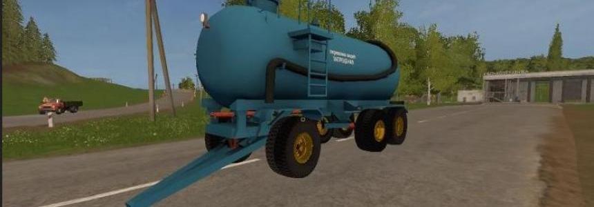 Barrel MZHT-16 v4.0