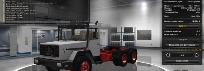 Fix for runs Magirus Deutz MTG on 1.31.x
