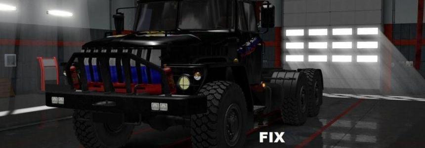 Fix for Truck Ural 4320-43202 v1.0