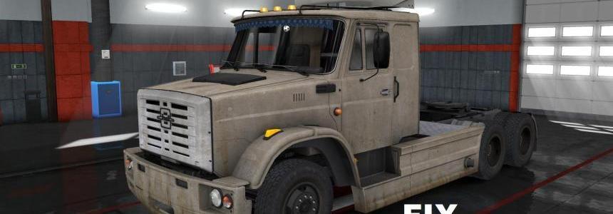 Fix for truck Zil 4421 v1.0