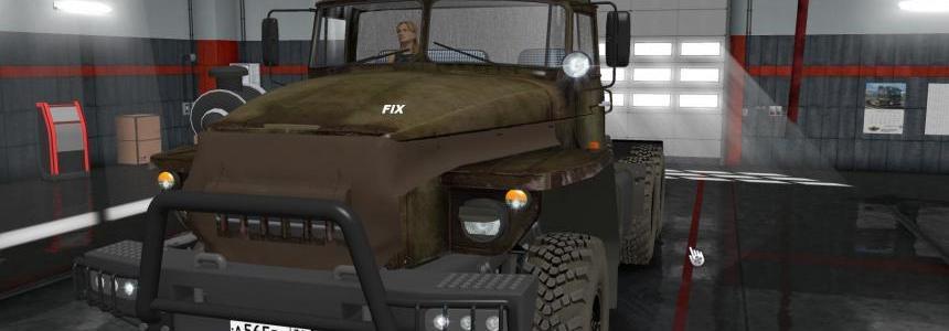 Fix for Ural 4320 v1.0
