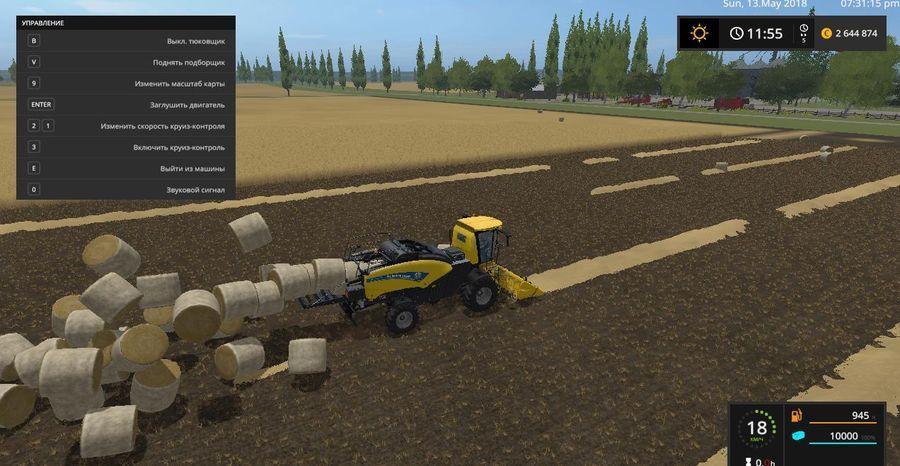 farming simulator 2013 download pc