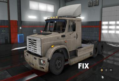Fix for truck Zil 4421 v1.0