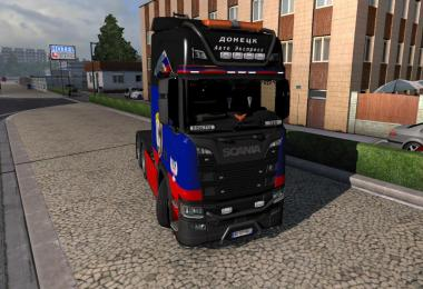 Skin Donetsk (Autoexpress) for Scania R / S Next Gen v1.0