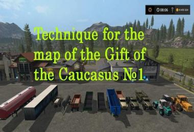 Technique for the map of the gift of the Caucasus v1.0