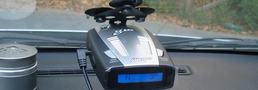 Radar detector for map RusMap v1.8