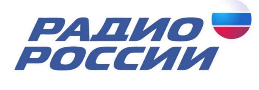Russian Radio stations v1.0 (fixed)