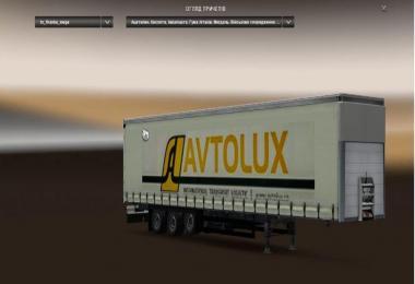 Avtolux Trailer v1.0