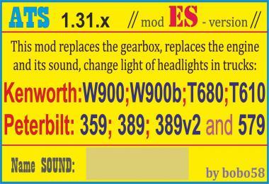 KenPet 11x2 Sound mod 1.31.x