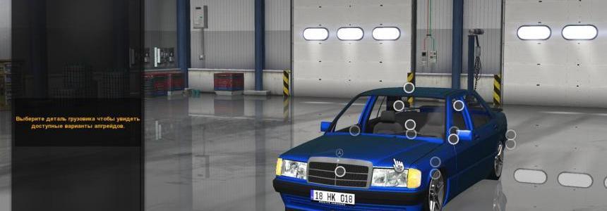 [ATS] Mercedes-Benz 190E Fixed [1.31 & up]