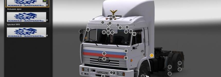 Fix for Kamaz 54115 by Nikon