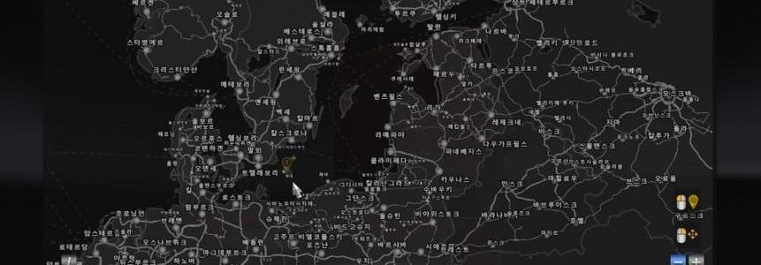 Korean City Name v3.5