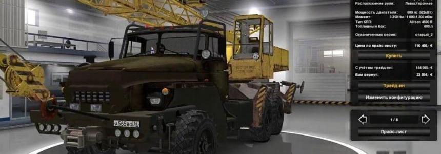 Ural 4320 10 1.31.x