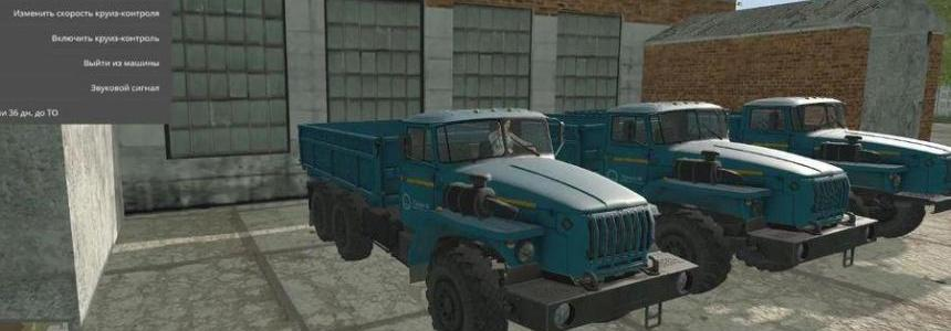 Ural Pack 4 v2.1