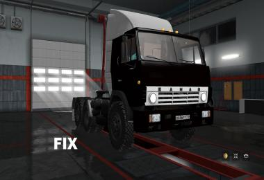 Fixed for truck Kamaz 5410/5511/4310/53212 v1.0