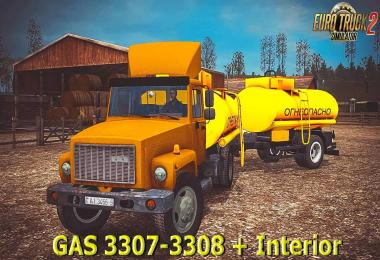 GAZ 3307-3308 + Interior (Update + Fix) v4.0