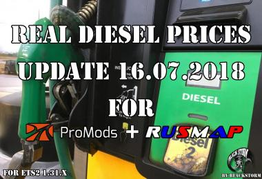 Real Diesel Prices for Promods Map 2.27 & RusMap 1.8 (16.07.2018)