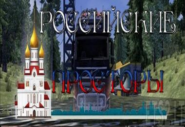 Russian open spaces no ferries v1.0