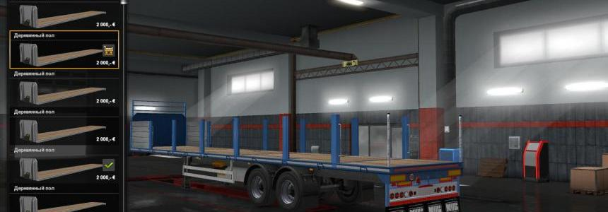 Additional tuning to the semi-trailer Platform v1.0