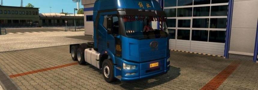 FAW J6P Truck v1.0