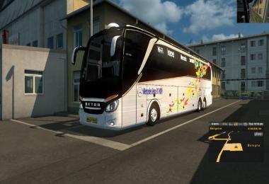 Mercedes Setra 517 HDH 2018 bus + Skin logo 2018 1.31.x