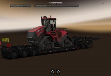 New tires trailers v1.0