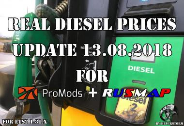 Real Diesel Prices for Promods Map 2.27 & RusMap 1.8 (13.08.2018)