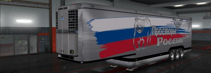 His semi-trailers from the map Russian expanses v1.1