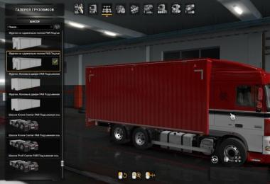 DAF XF 105 by vad&k v6.1