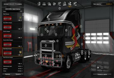 Freightliner Argosy v2.3.2 upd 17.09.18 [1.32]