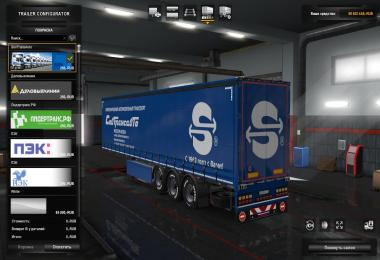 Pack skins on its semi-trailer Russian companies v1.5
