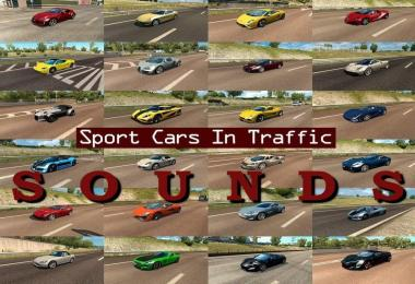 Sounds for Sport Cars Traffic Pack by TrafficManiac v1.7.1
