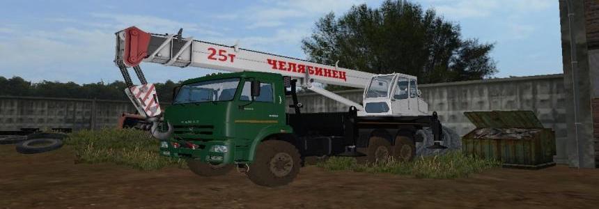 Crane Kamaz 43118 - 46 v1.0