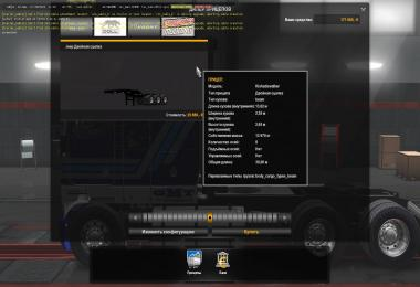 ATS steerable dolly for ETS2 v1.0