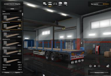 Additional tuning for your Platform trailer v1.1