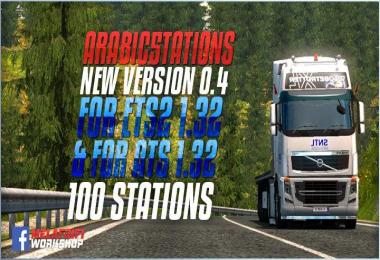 Arabic5tations v0.4 For ETS2 + ATS 1.32