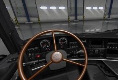 Brown Vabis Steering Wheel for R RJL v1.0